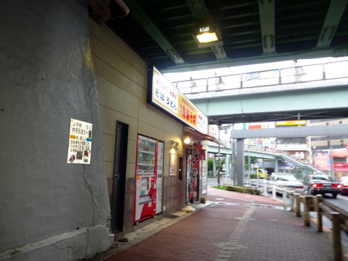 後楽そば@五反田 (1)ミニカレーセット(焼きそば)600.JPG