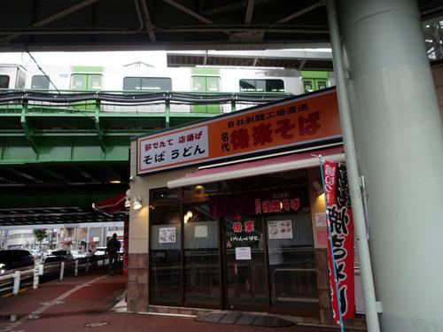 後楽そば@五反田 (19)ミニカレーセット(焼きそば)600.JPG