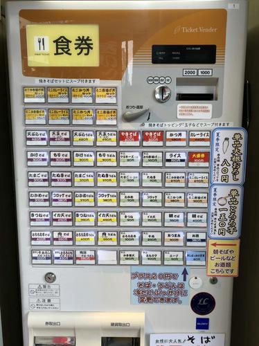 後楽そば@五反田 (4)ミニかつ丼セット冷しそば650.jpg