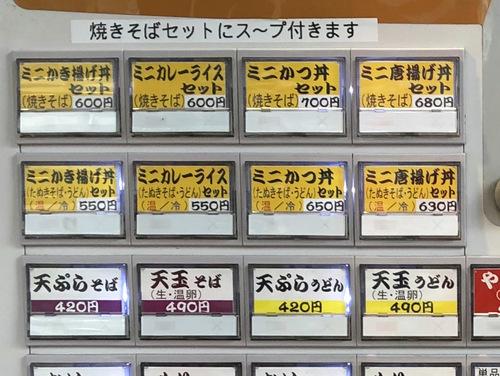 後楽そば@五反田 (5)ミニかつ丼セット冷しそば650.jpg