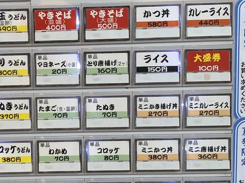 後楽そば@五反田 (7)ミニかつ丼セット冷しそば650.jpg