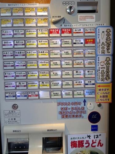 後楽そば@五反田 (7)ミニカレーセット(焼きそば)600.JPG
