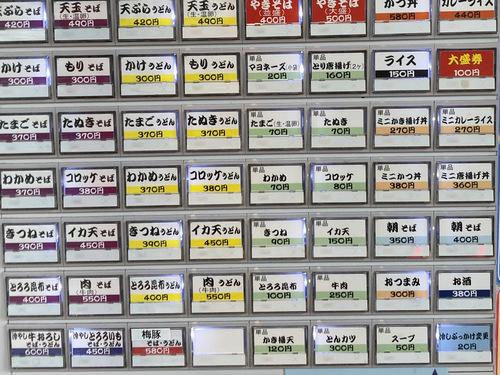 後楽そば@五反田 (8)ミニかつ丼セット冷しそば650.jpg