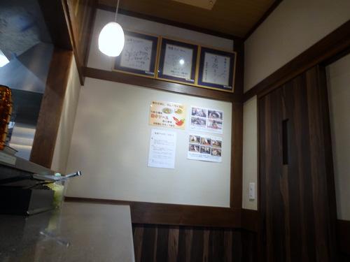 後楽そば@五反田 (8)ミニカレーセット(焼きそば)600.JPG