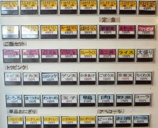 成み屋@駒沢大学(2)かけそば280ゲソ天100.JPG