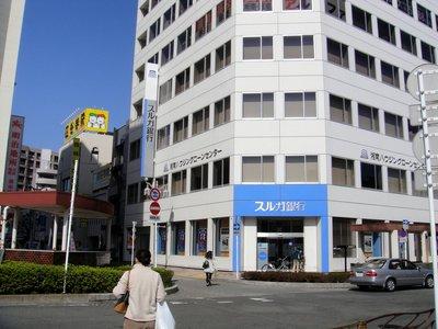 新月@藤沢(12)天ぷらそば320.JPG