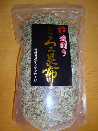 日本海水産@酒田市 (1)荒削りとろろ昆布.JPG