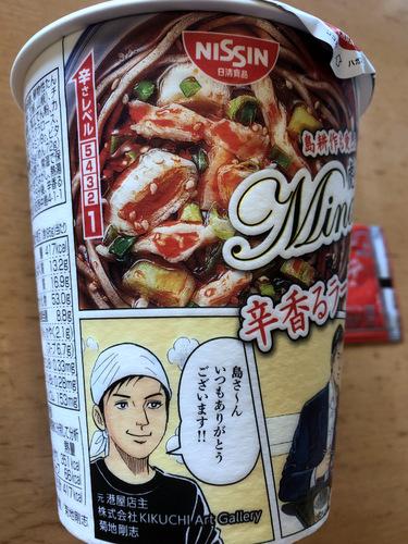 日清食品静岡工場 (5)虎ノ門港屋辛香るラー油の鶏そば.jpg