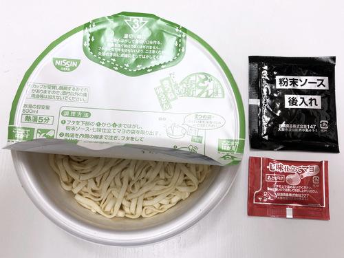 日清食品@大阪府 (10)どん兵衛だし醤油きつね焼うどん.jpg