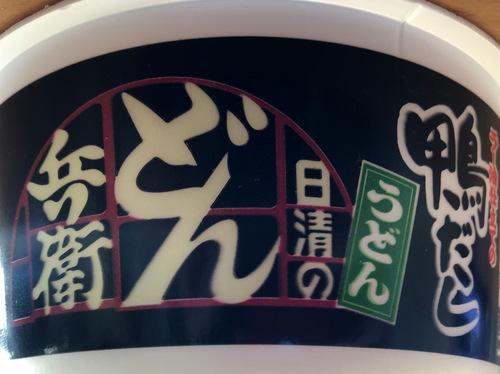 日清食品@大阪府 (11)どん兵衛ラー油仕立ての鴨だしうどん.jpg