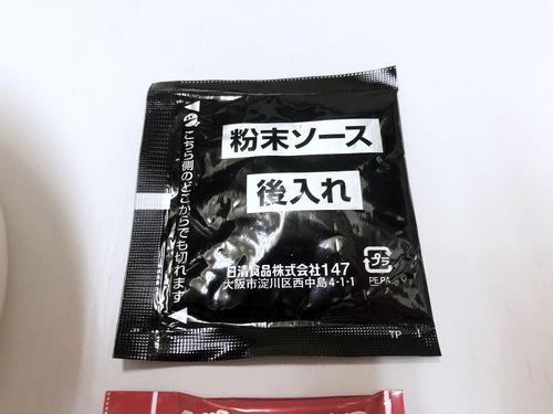 日清食品@大阪府 (12)どん兵衛だし醤油きつね焼うどん.jpg