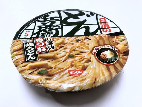 日清食品@大阪府 (1)どん兵衛だし醤油きつね焼うどん.jpg