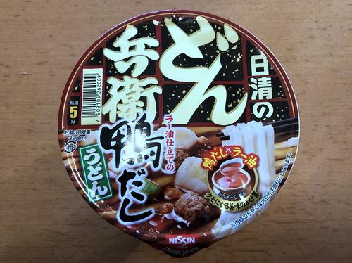 日清食品@大阪府 (1)どん兵衛ラー油仕立ての鴨だしうどん.jpg