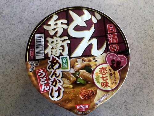 日清食品@大阪府 (1)どん兵衛強風あんかけうどん恋七味.jpg