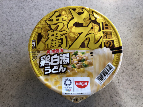日清食品@大阪府 (1)黄金鶏油鶏白湯うどん+蒙古タンメン中本特製海老オイル.jpg