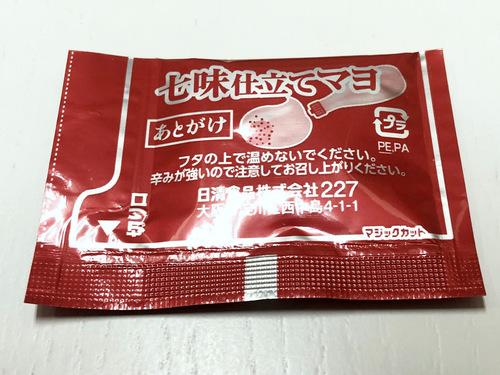 日清食品@大阪府 (13)どん兵衛だし醤油きつね焼うどん.jpg