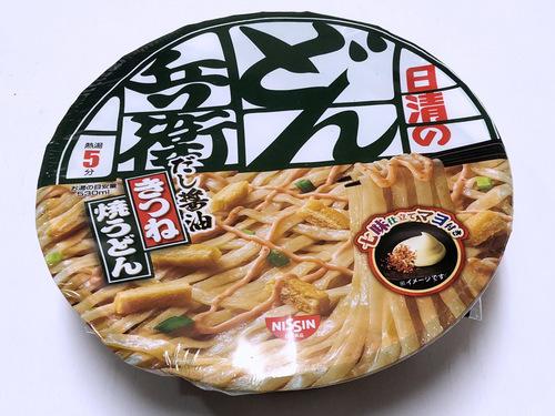 日清食品@大阪府 (2)どん兵衛だし醤油きつね焼うどん.jpg