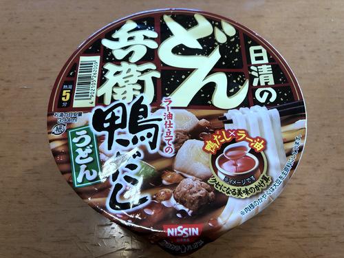 日清食品@大阪府 (2)どん兵衛ラー油仕立ての鴨だしうどん.jpg