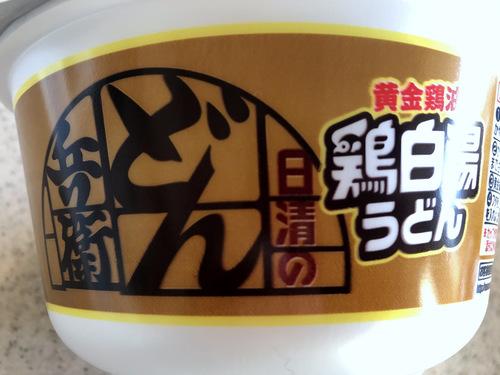 日清食品@大阪府 (2)黄金鶏油鶏白湯うどん+蒙古タンメン中本特製海老オイル.jpg
