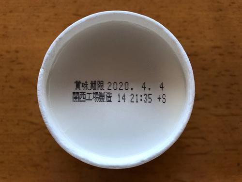 日清食品@大阪府 (5)CUP NOODLE 肉だしうどん.jpg