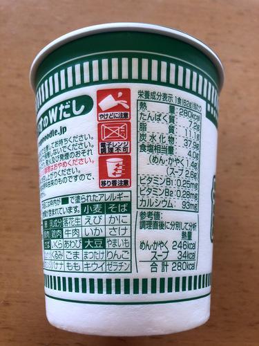 日清食品@大阪府 (5)CUP NOODLE鶏南蛮そば.jpg