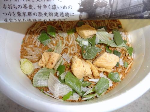 日清食品@大阪府 (5)神田まつや鶏南ばんそば.JPG