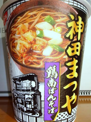 日清食品@大阪府 (6)神田まつや鶏南ばんそば.JPG