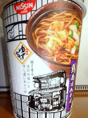 日清食品@大阪府 (7)神田まつや鶏南ばんそば.JPG