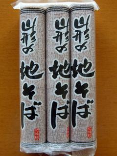 昭和製麺@山形県天童市(1)山形の地そば.JPG