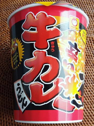 東洋水産 酒悦房総工場@千葉県 (4)辛い牛カレーうどん.JPG