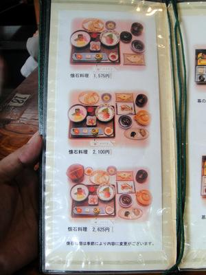 松島茶店@大宰府 (2).JPG