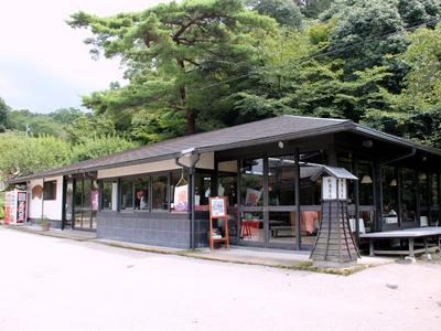 松島茶店@大宰府 (8).JPG