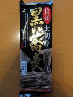 柄木田製粉@長野県(1)太切り黒い蕎麦.JPG