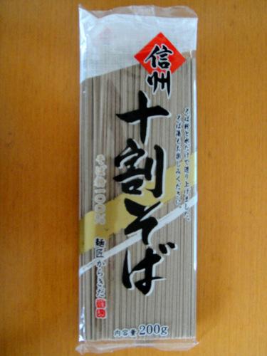 柄木田製麺 信州十割そば (1).JPG