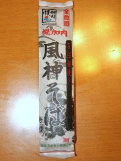 株式会社ほろかないHF@北海道幌加内町(2)風神そば350.JPG