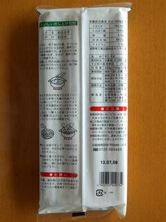 桝田屋食品@長野県(2)信州そば.JPG