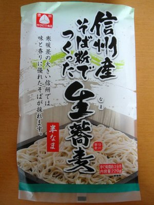 桝田食品@長野県(1)信州産そば粉でつくった生蕎麦.JPG