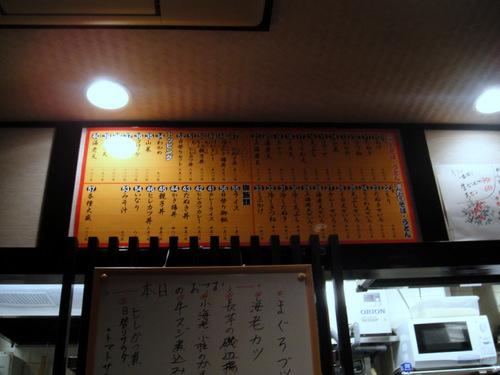 梅や@神田 (4).JPG
