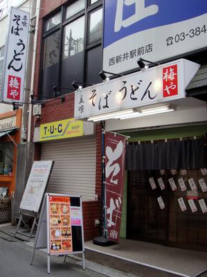 梅や@西新井 (1) 天ぷらそば410半ライス130.JPG