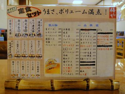 梅や@西新井 (6) 天ぷらそば410半ライス130.JPG