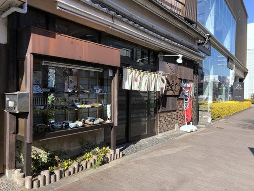 梅好@雪が谷大塚 (1)かつ丼1000.jpg