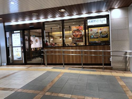 武蔵野うどんこぶしecute立川店@立川 (1)肉汁つけうどん750.jpg