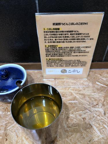 武蔵野うどんこぶしecute立川店@立川 (6)肉汁つけうどん750.jpg