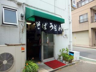 水神そば@亀戸水神(1)たぬき入りそば280.JPG