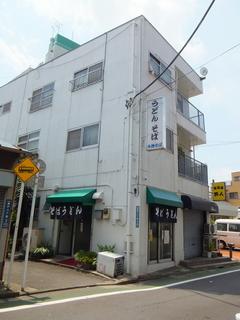 水神そば@亀戸水神(2)たぬき入りそば280.JPG