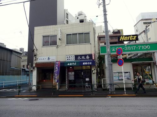 永坂庵@本郷三丁目 未食.JPG