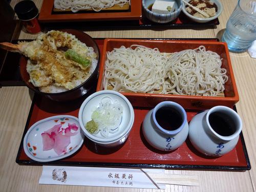 永坂更科布屋太兵衛@成田空港 (6)海老天丼合盛り膳2014.JPG