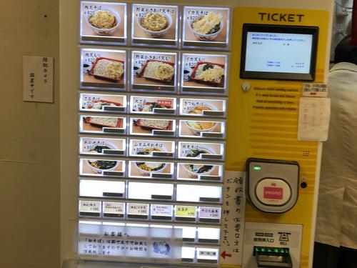 永坂更科@新宿 (1)肉天もり820肉天そば820.jpg