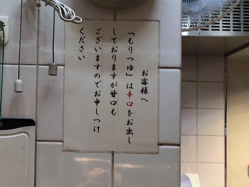 永坂更科@新宿 (4)肉天もり820肉天そば820.jpg