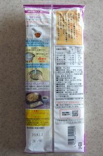 永谷園@港区(2)そばらーめん265(希望価格).JPG